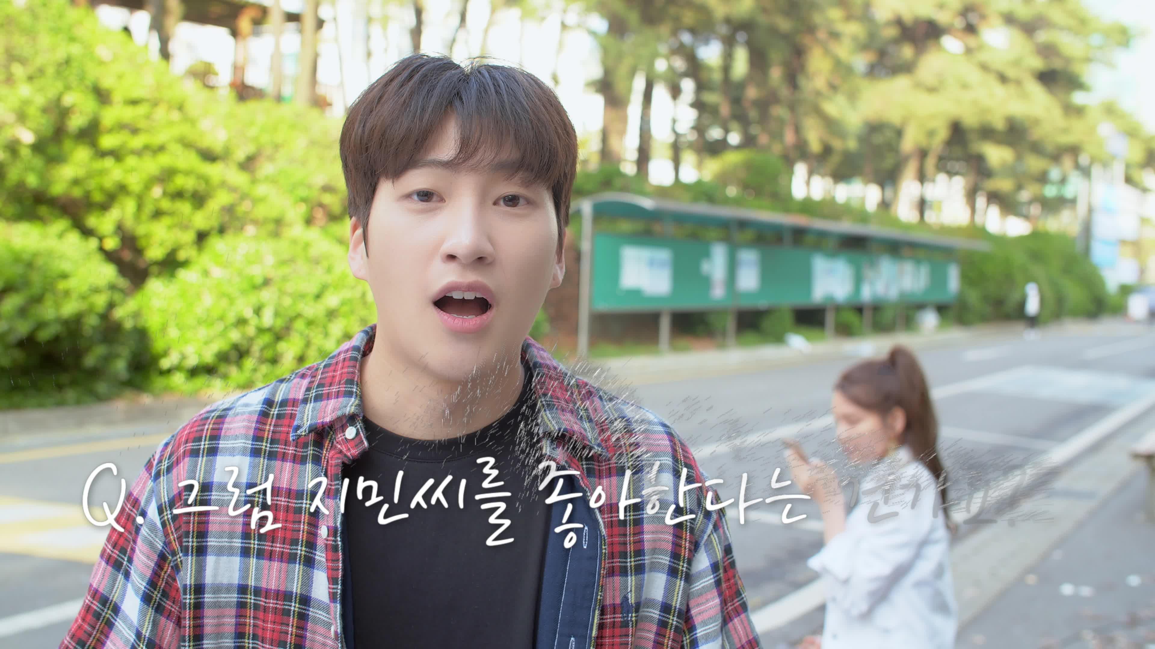 아싸가 인싸를 만나는 방법 [웹드라마 청춘타로] EP.01