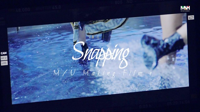 청하 (CHUNG HA) - 'Snapping' M/V Making Film 1