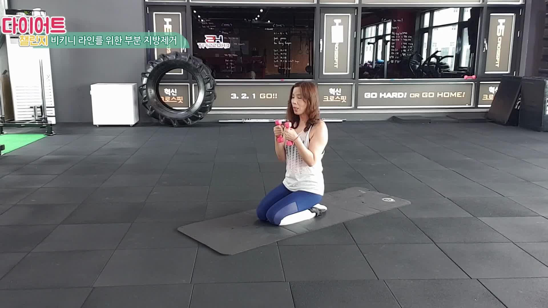 [1분팁] 집에서 팔뚝 살 빼는 최고의 운동 비키니 몸매를 위한 삐져나온 등살 팔뚝살 제거 1분이면 돼!