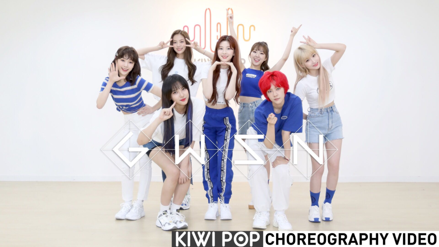 [GWSN CHOREOGRAPHY VIDEO] 공원소녀(GWSN) - All Mine (Coast of Azure)