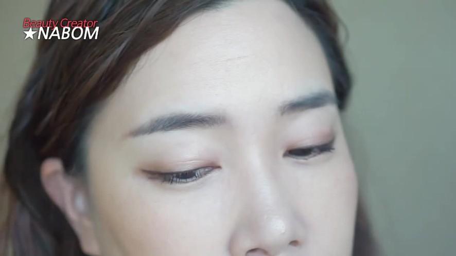 How to Properly Apply Eyebrow Mascara