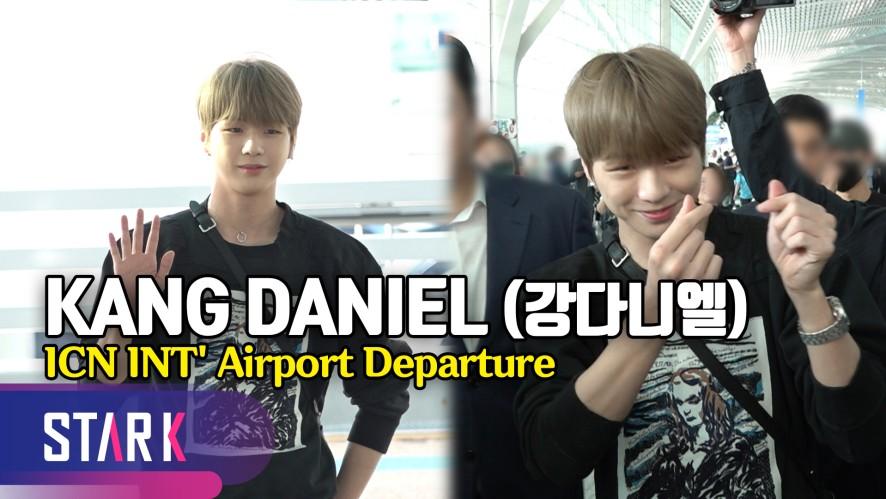 강다니엘, 트와이스 지효가 반한 미소 (KANG DANIEL, 20190814_ICN INT' Airport Departure)