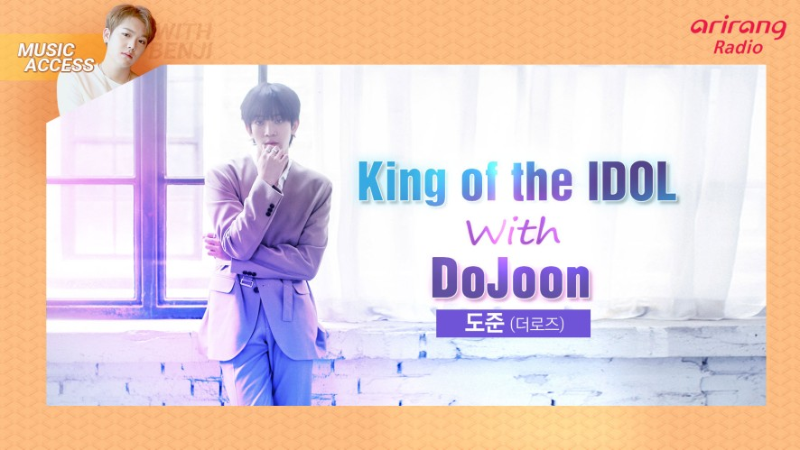 [Music Access] King of the IDOL with DoJoon 더로즈 도준
