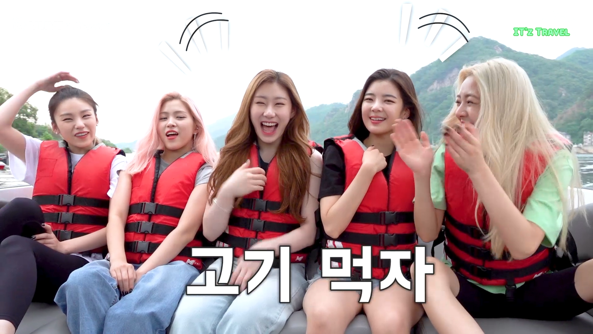 "[ⓓxV] ""IT'Z TRAVEL ③"" (있지 : ITZY)"