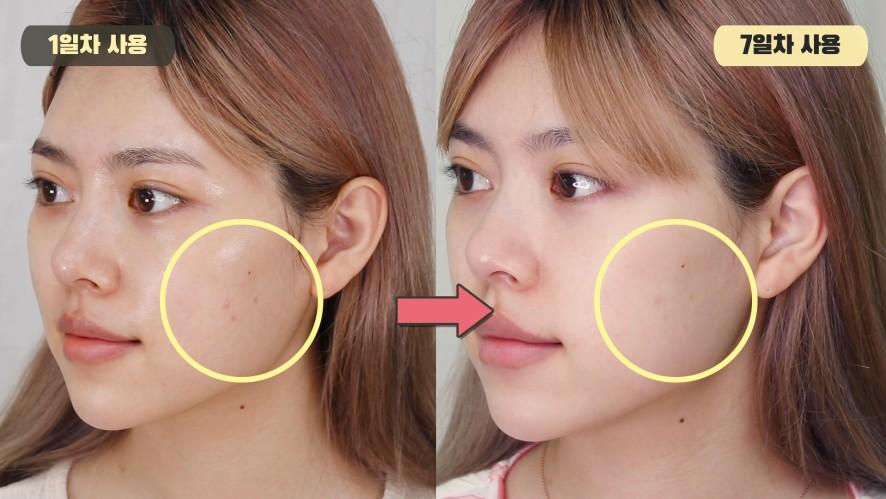 Blemish Out Perfect Makeup Tip