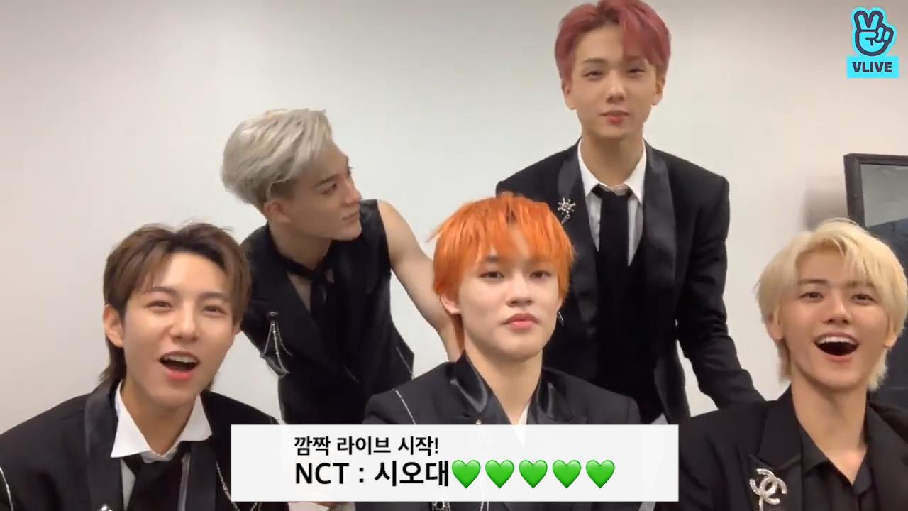 [NCT] 오늘도 쩔어준 드림이들 내 심랙에 불을질러~ 어~💚🔥 (NCT DREAM's V after stage)