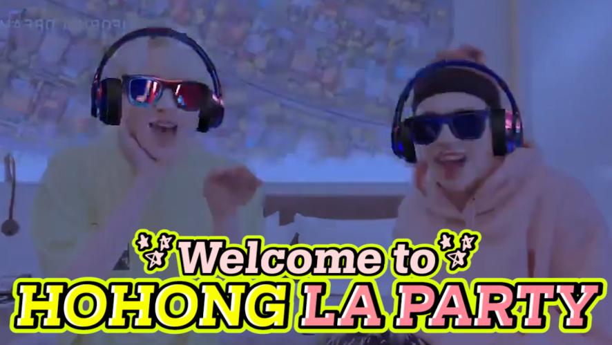 [ATEEZ] 호홍LA파티 관람하던 달나라토끼 이디엠비트로 방아 찧다 절구통까지 빻은 썰 (HongJoong&Yunho's EDM party in hotel)