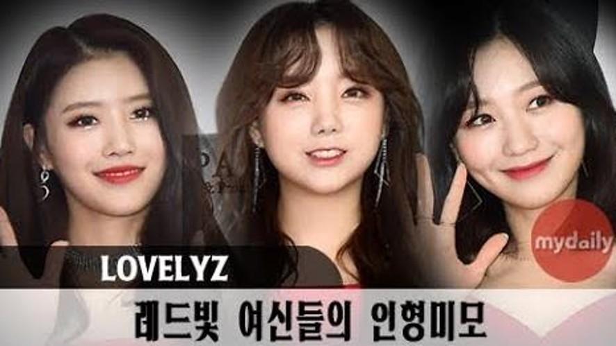 [러블리즈:Lovelyz] '레드빛 여신들'