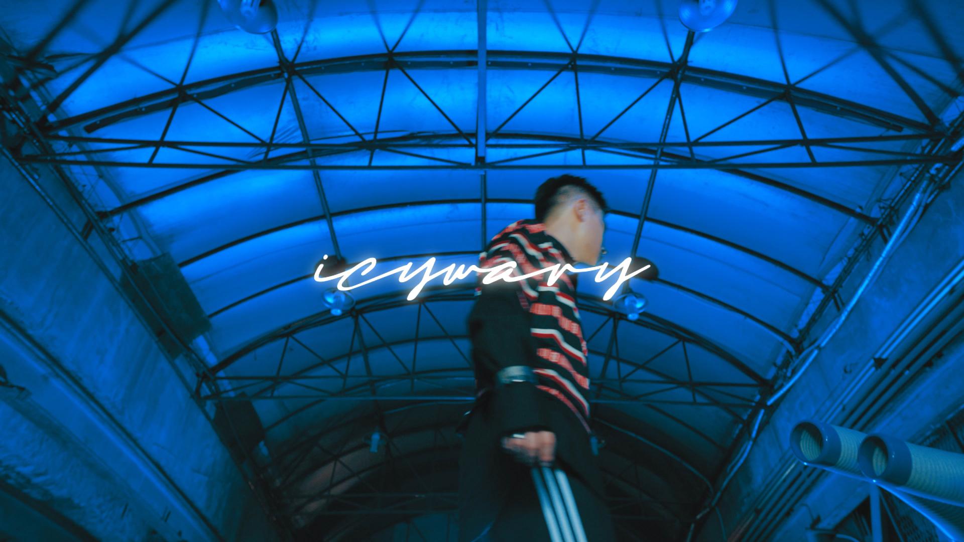 $ammy - 'icywavy (Feat.Colde)' MV