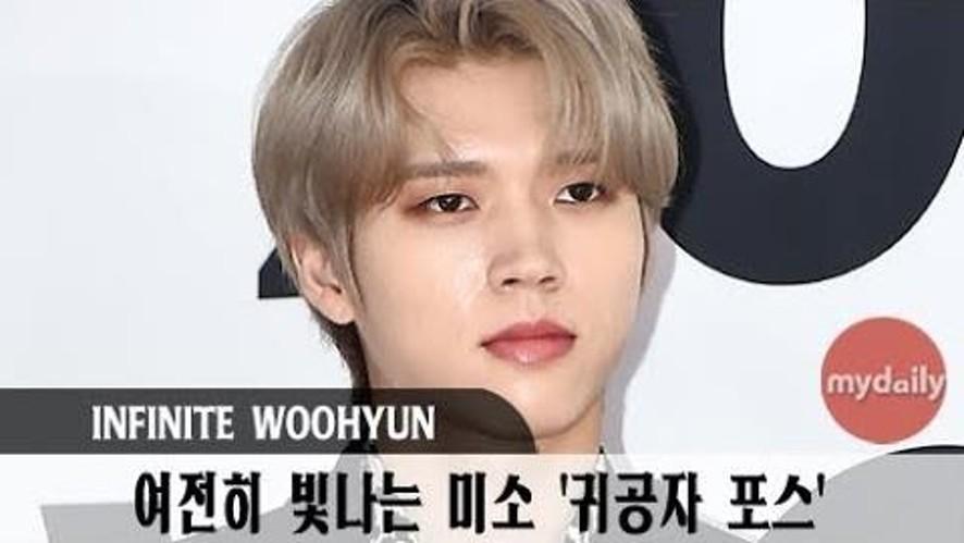 [남우현:WOO HYUN] '여전한 귀공자 포스'