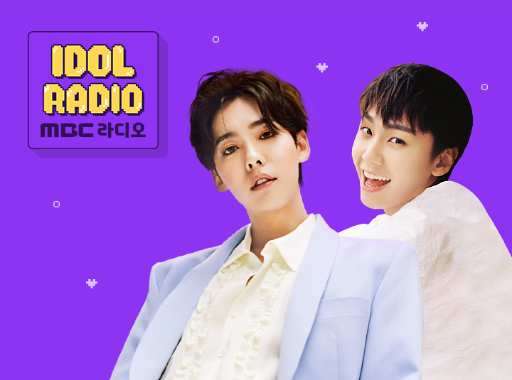 'IDOL RADIO' ep#321. 널 좋아해, 또 (w. JINU (김진우))