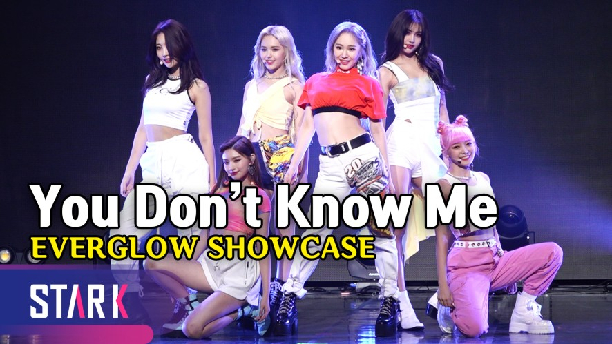 에버글로우만의 청량미! 'You Don't Know Me' (Sub Song 'You Don't Know Me', SHOWCASE)