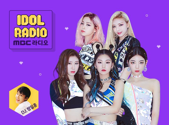 'IDOL RADIO' ep#323. 자신있지 (w. ITZY)
