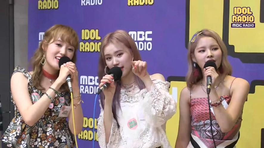 """엘리&세이&리나가 부르는 """"여름 안에서 / 원곡 서연""""♬♪"""