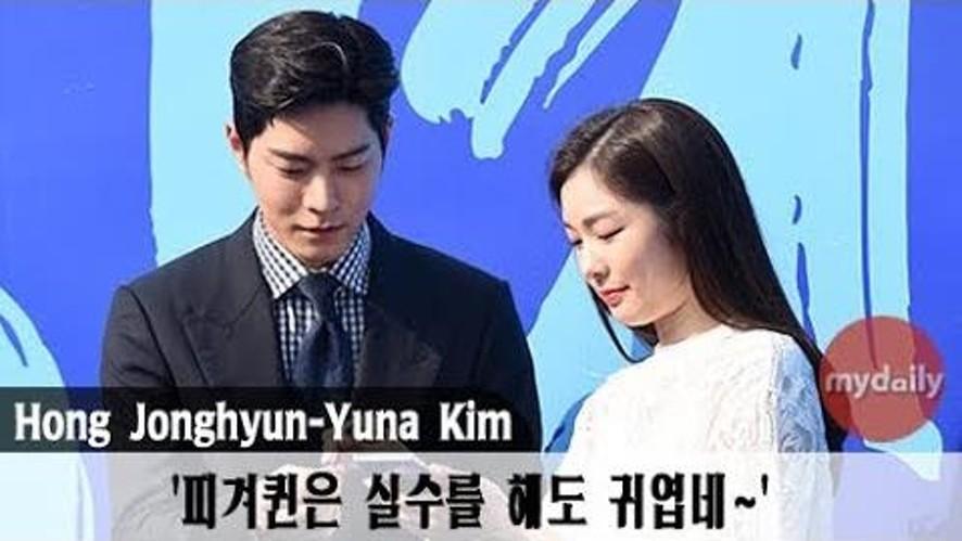 [Hong Jong hyun-Yuna Kim] '모델과 피겨퀸이 만났을 때'