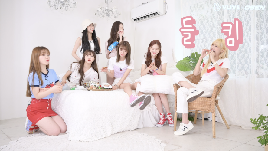 'Star Road' How OH MY GIRL has healing time #EP 07