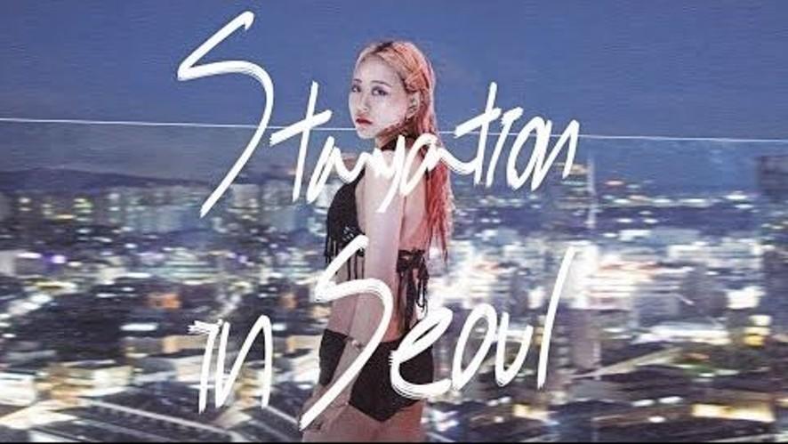 EUNBI✟ Staycation in Seoul | South Korea Vlog | 호텔 수영장에서 호캉스 vlog !