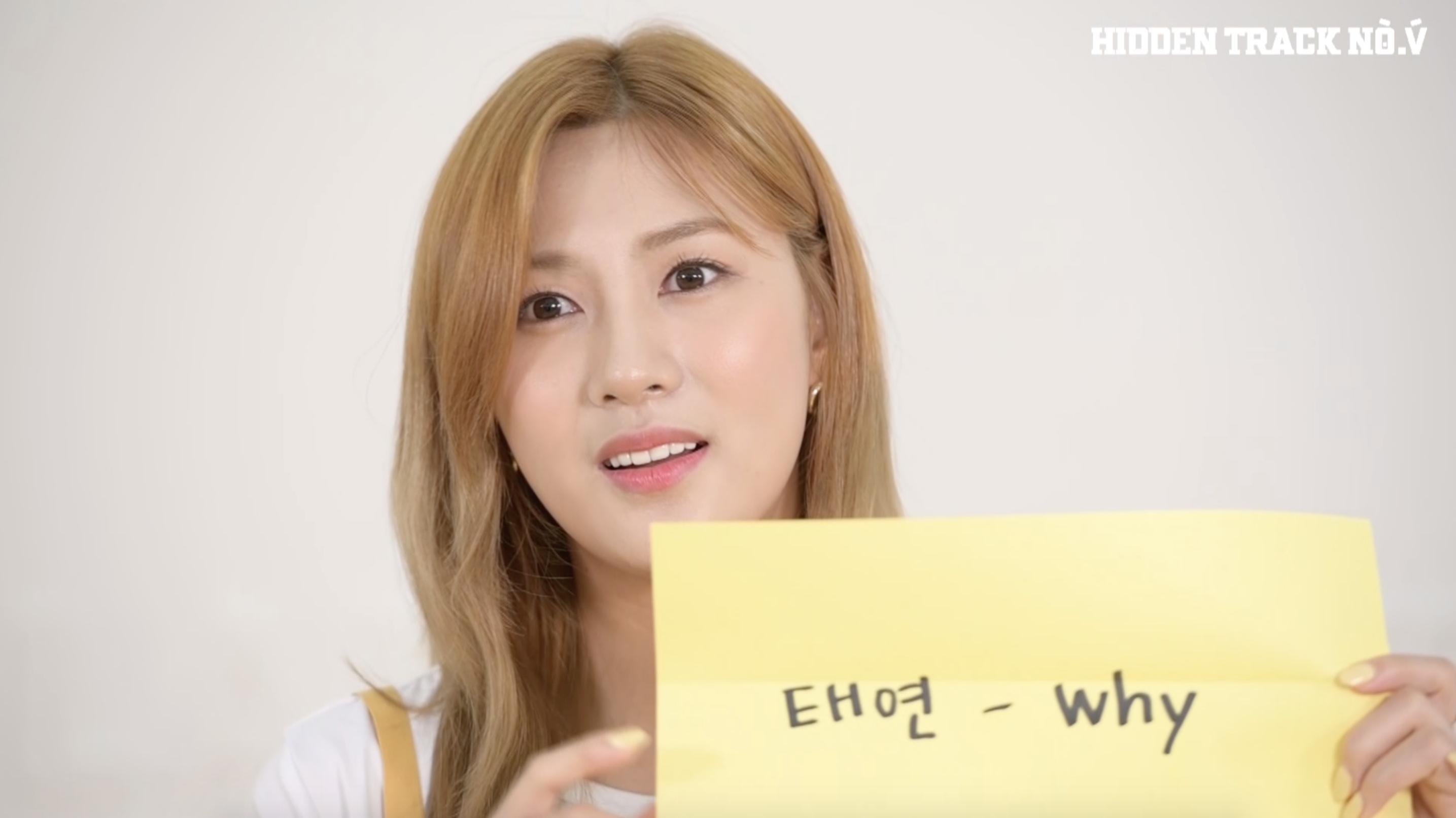 에이핑크 오하영이 추천하는 기분 UP! 되는 노래 EP.02