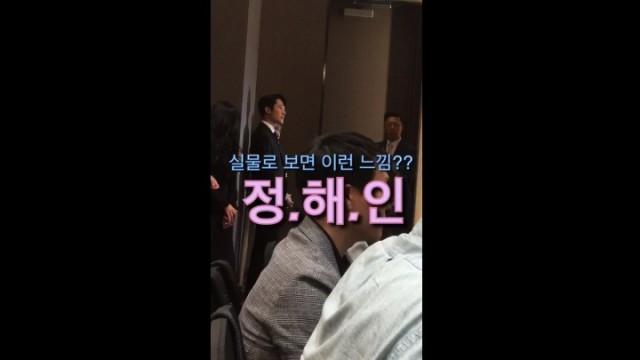 옆모습도 심쿵~♥ 핸님 정해인(Jung Hae In) 직캠