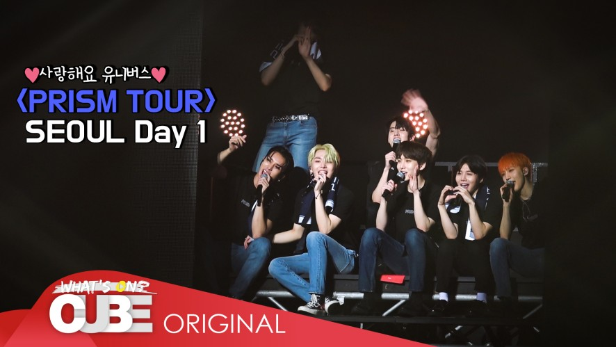 펜타곤 - 펜토리 #87 (2019 PENTAGON WORLD TOUR 'PRISM' IN SEOUL : DAY 1)