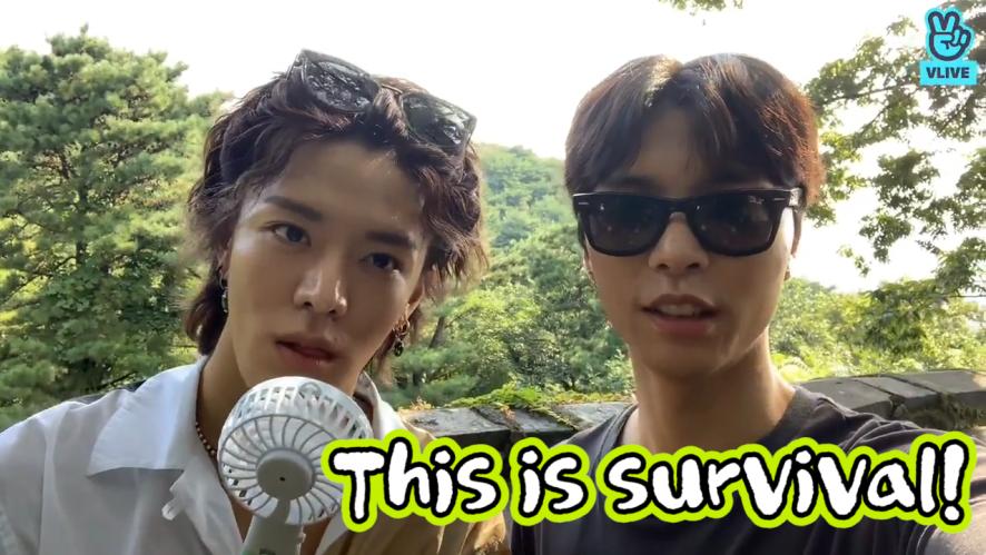 [NCT] 디스.이즈.서바이벌‼️ 생존을 위한 단 하나의 아이템 ✨쟈니유타 브이앱✨ (Johnny&Yuta's mountain climbing V)