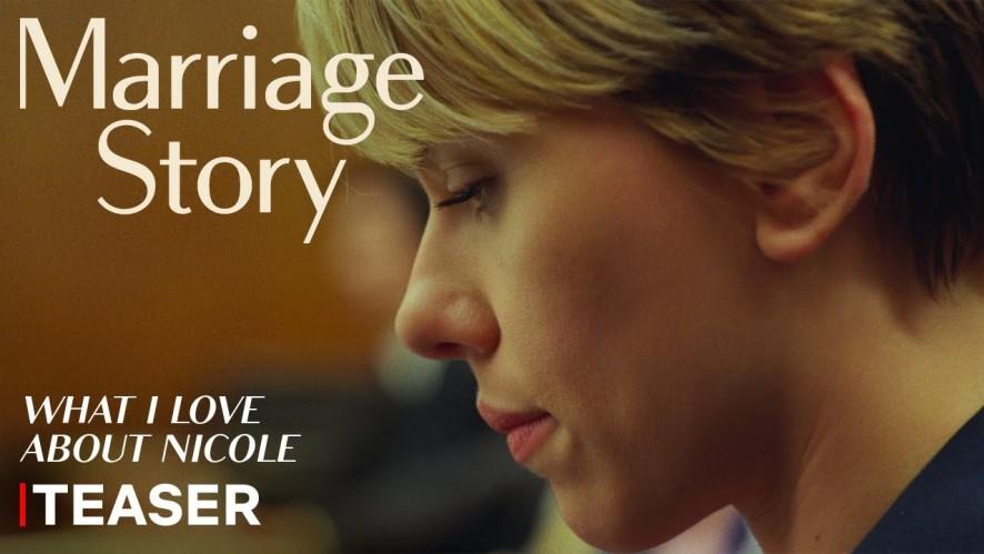 [Netflix] 결혼 이야기 - 티저 예고편(내가 사랑한 찰리)