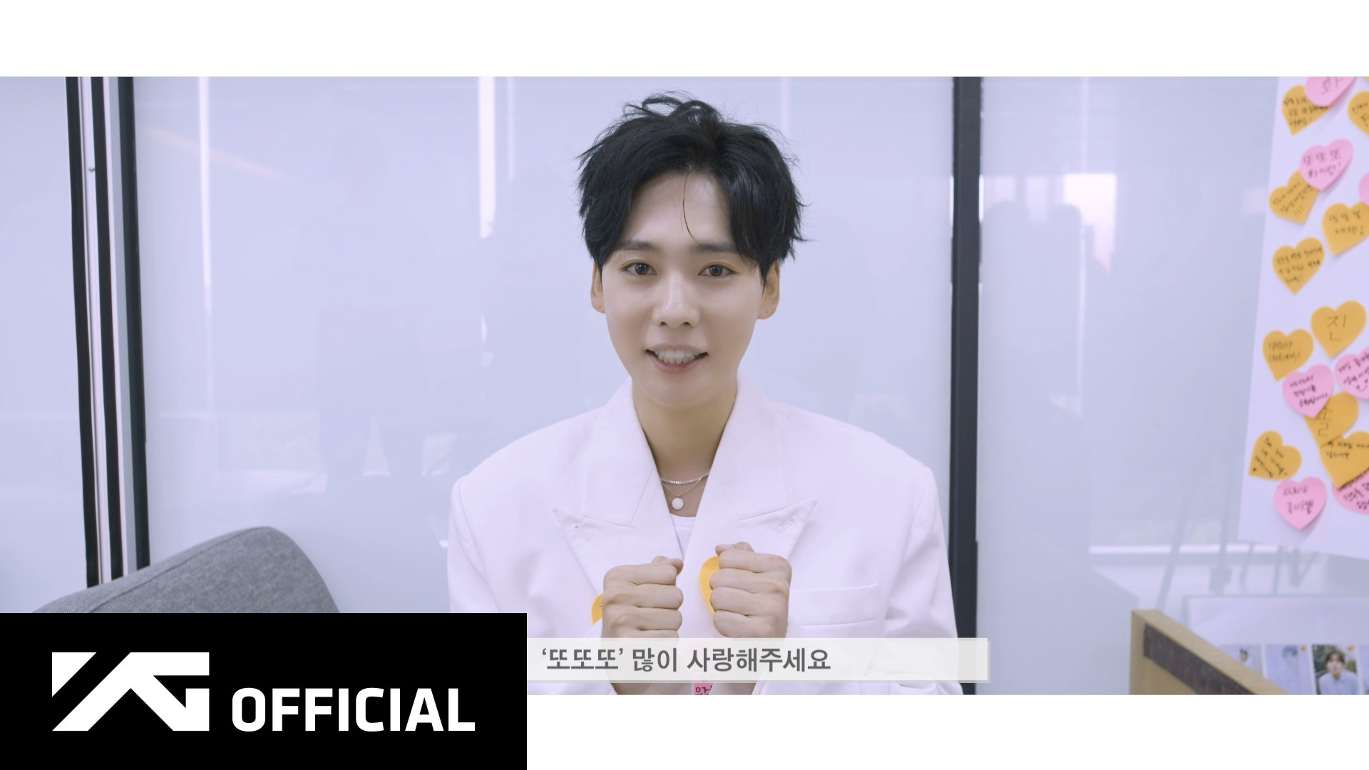 JINU - SPECIAL DAY ONLY FOR JINU