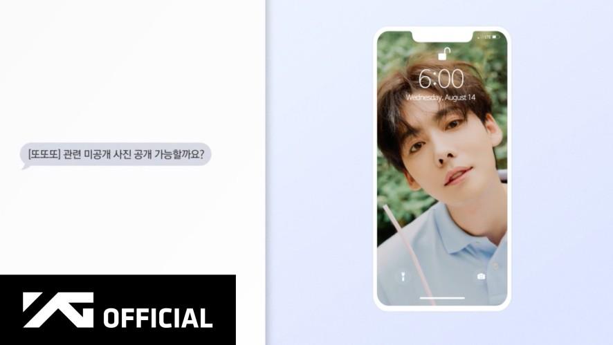 JINU - WHAT's IN JINU's PHONE