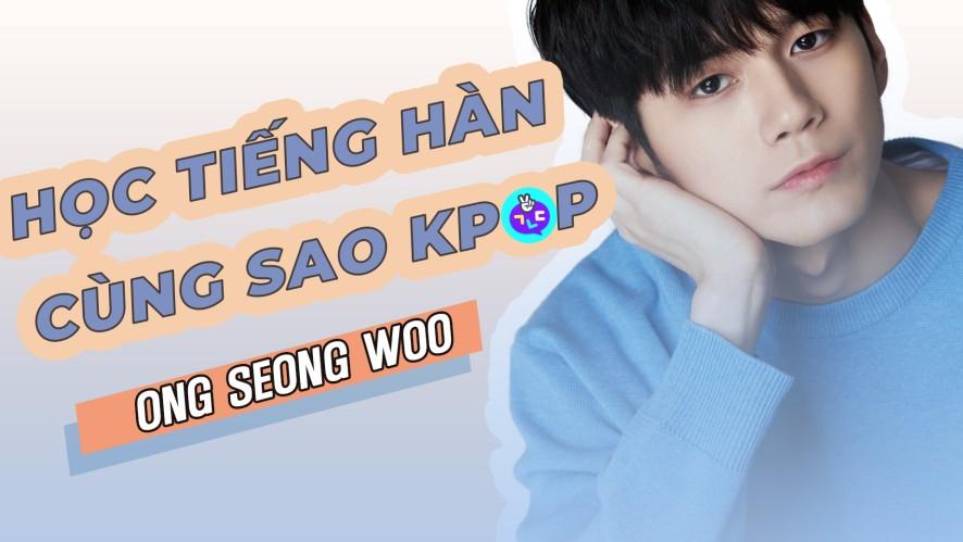 [SPECIAL] HỌC TIẾNG HÀN CÙNG SAO KPOP! Tập 1. Ong Seong Woo