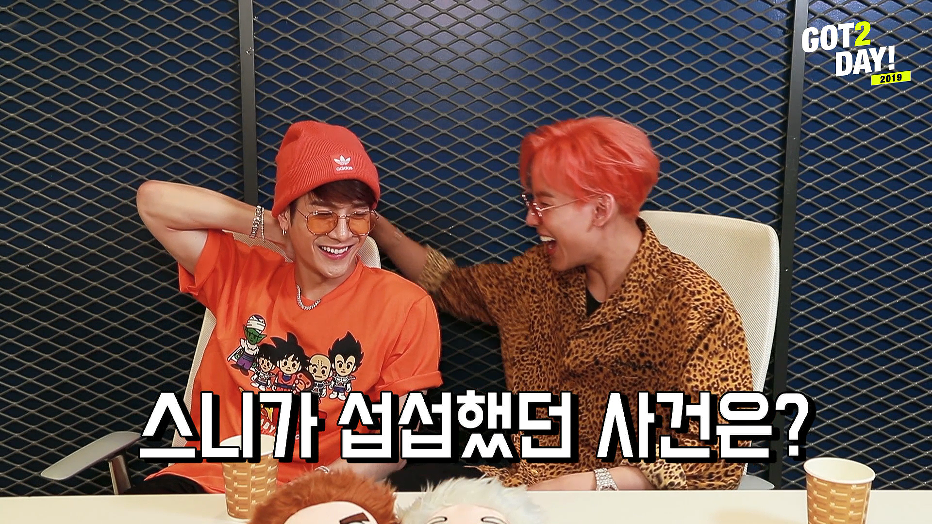 [GOT2DAY 2019] 16. Jackson & BamBam