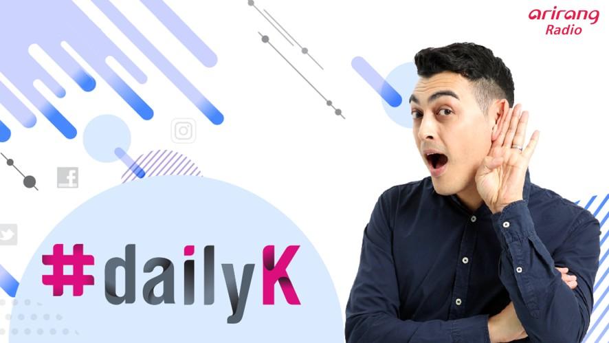 Arirang Radio [Daily K]