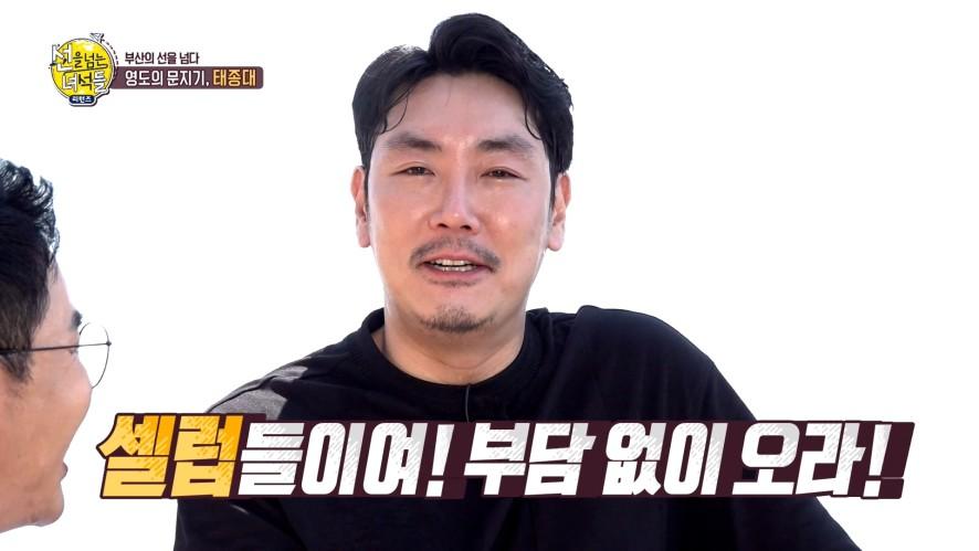 [선공개] 매력덩어리 아재파탈 조진웅 모음.zip