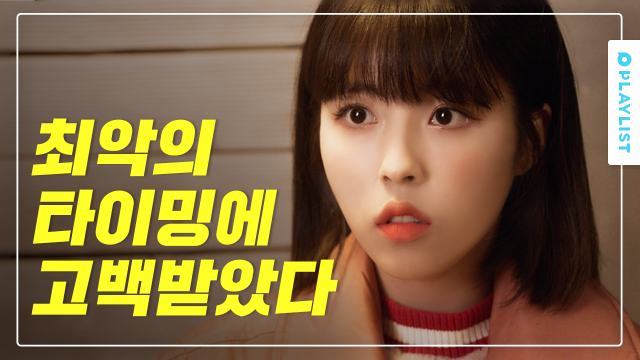 [In Seoul Ep. 7-8 Highlights] Can you date while studying an extra year for college?
