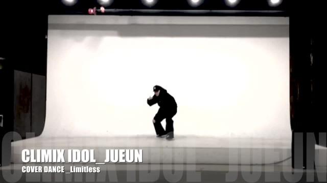 [CLIMIX IDOL JUEUN] 클라이믹스아이돌연습생 주언_ COVER DANCE_NCT127무한적아Limitless