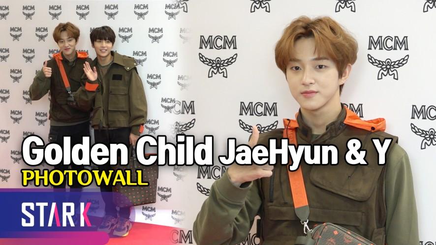 골든차일드 봉재현, 내가 바로 '스타워즈' MC (Golden Child JaeHyun·Y, PHOTOWALL)