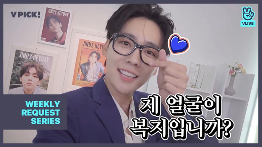 [WINNER] 만물의 복지를 위해 고갤 들면 김또또 용안이 또또또 보이게 하라..💙 (JINU talking about his solo album)