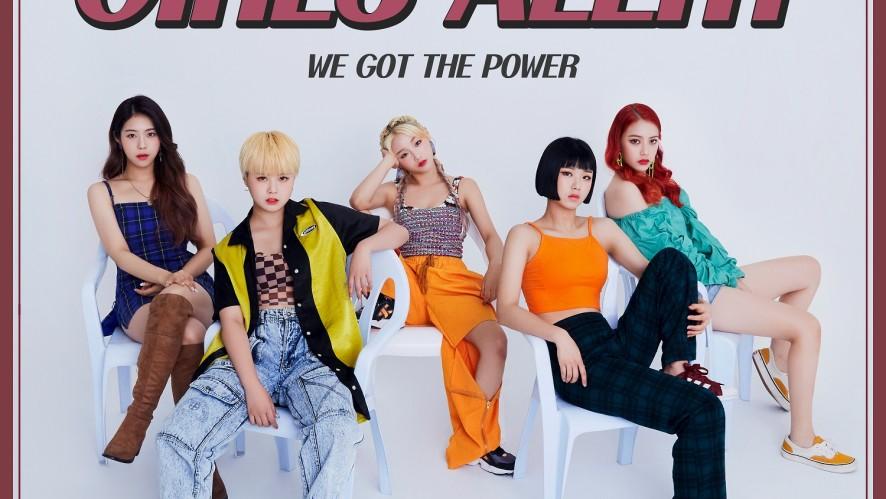 소녀주의보(GSA) 'We got the power' M/V