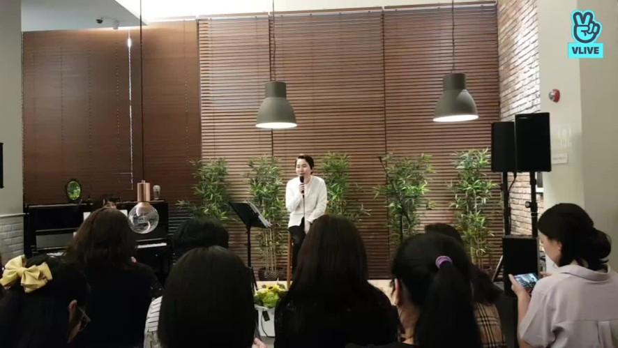임형주 네이버 V라이브 스페셜 콘서트 'A Midsummer Night's Dream(한 여름밤의 꿈)'