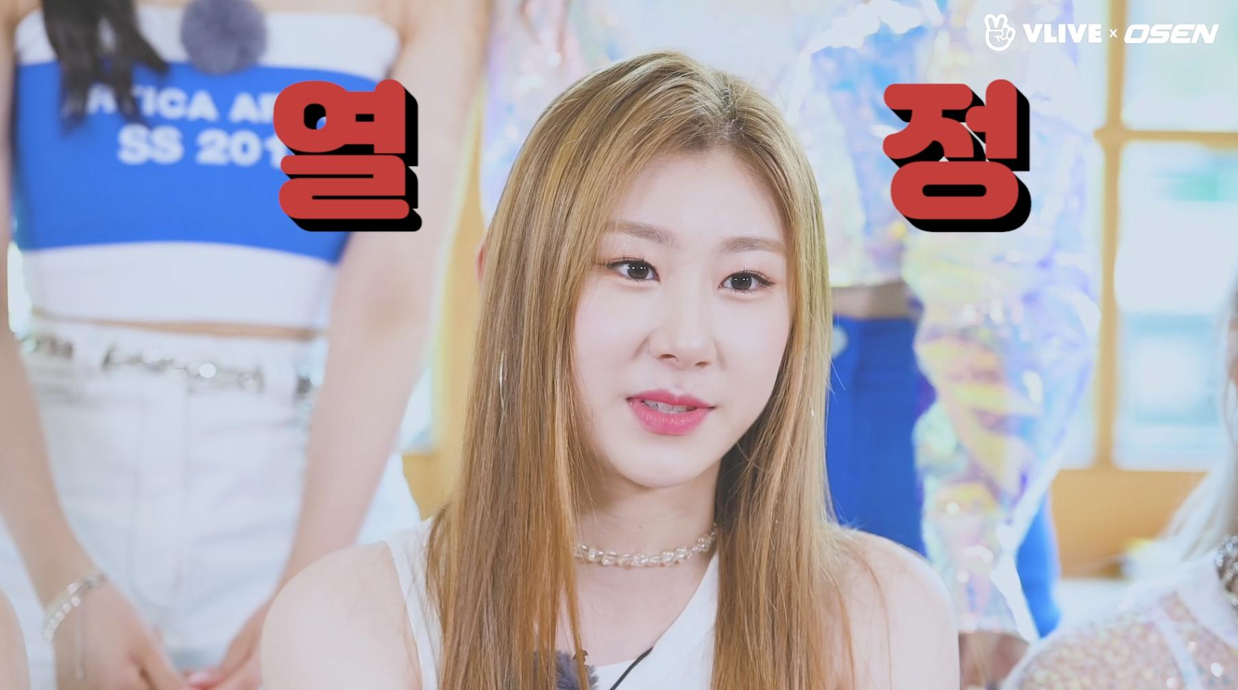 '스타로드' ITZY, 멤버들이 말하는 채령 #EP 02