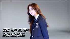 [김소현] 넷플리스 오리지널 시리즈 '좋아하면 울리는' 비하인드 ('Love Alarm' behind)