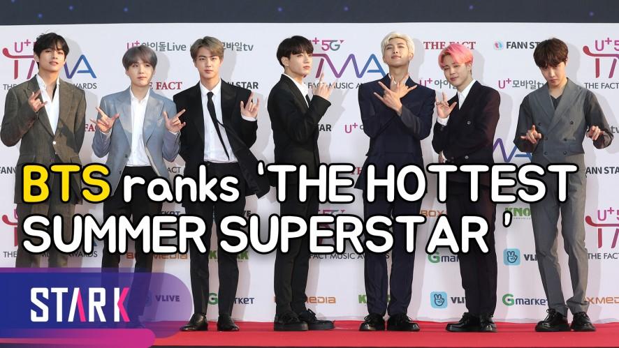 BTS ranks 'THE HOTTEST SUMMER SUPERSTAR ' at MTV UK (방탄소년단, 英 '가장 뜨거운 여름 슈퍼스타' 1위)