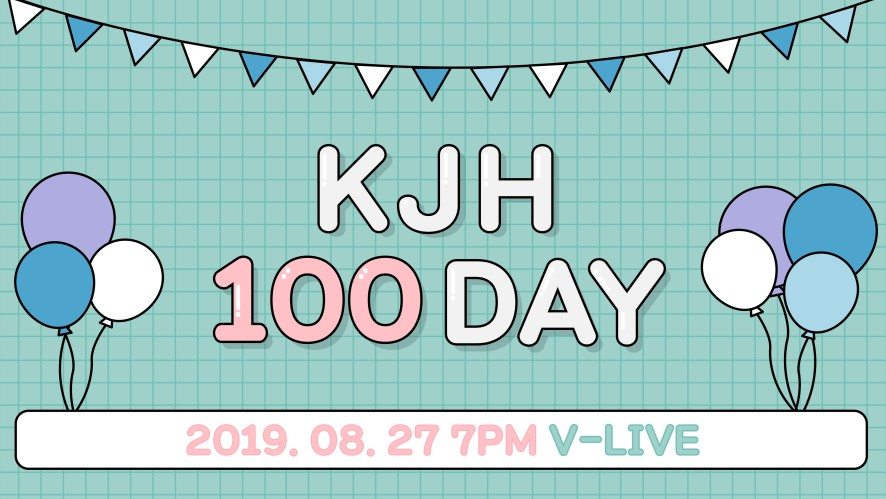 Solo Debut 100 Day Party with WIN:D🎉