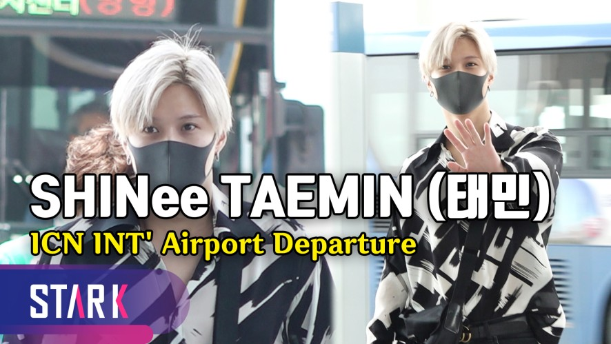 출국길 산뜻한 태민이의 'Move' (SHINee TAEMIN, 20190826_ICN INT' Airport Departure)