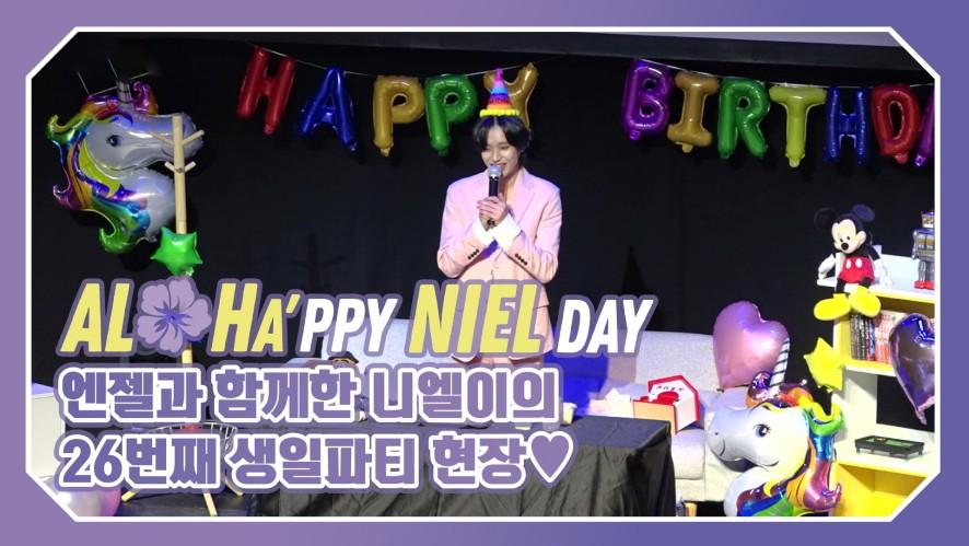 TEEN TOP ON AIR - ALOHa'ppy NIEL day 현장!
