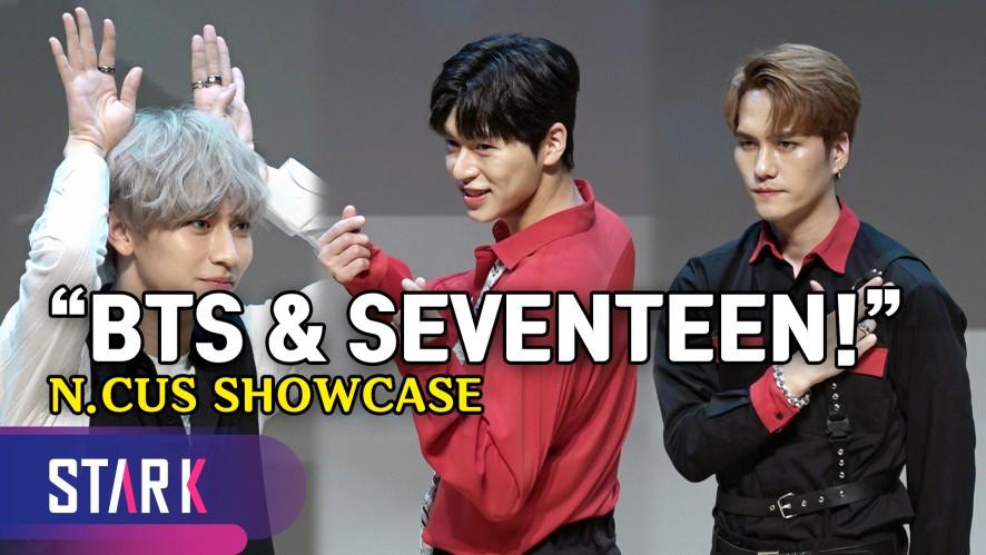 "N.CUS, ""세븐틴·방탄 잇는 칼군무돌·글로벌돌"" (""The role models are BTS&Seventeen"", N.CUS SHOWCASE)"