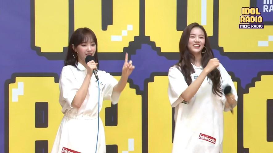 """공원소녀 레나&앤이 부르는 """"커플 (젝스키스)""""♬♪"""