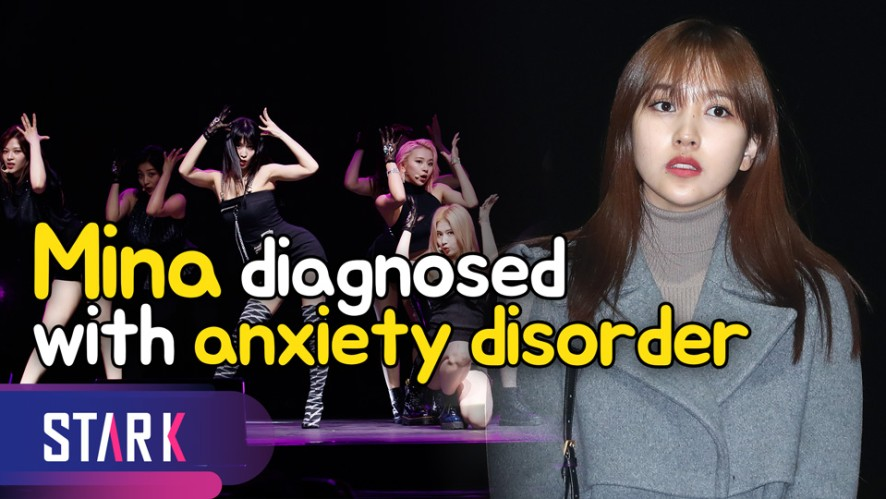 Mina diagnosed with anxiety disorder, Can she return to the stage?(미나, 불안장애 진단)