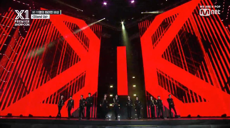X1 (엑스원) - Stand Up