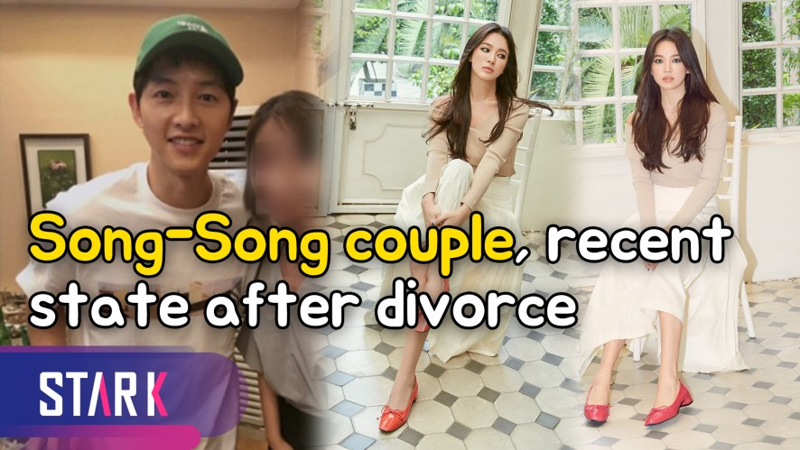 Song Joong Ki-Song Hye Kyo, recent state after divorce (송중기-송혜교, 웨이보에서 포착된 근황)