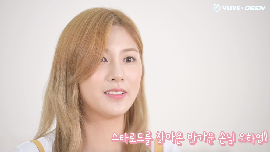 """Star Road"" Oh Ha Young from Apink is here to see you! #EP 01"